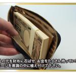 財布に入れておくとお金が増えるお札の元