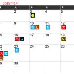 2015年6月 縁起の良い吉日は? 開運日カレンダー
