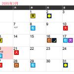 2015(平成27)年7月のお財布購入、使い始めに縁起の良い開運日 4日、8日はダブル開運日です。