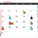 お財布大活躍な夏 2015(平成27)年8月のお財布購入、使い始めに縁起の良い開運日